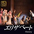 HISTORY ~'09 Moon/宝塚歌劇団