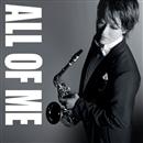 北翔海莉 ディナーショー「ALL OF ME」/宝塚歌劇団