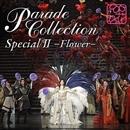 パレード・コレクション Special II ― Flower ―/宝塚歌劇団