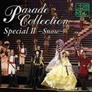 パレード・コレクション Special II ― Snow ―/宝塚歌劇団