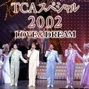TCAスペシャル 2002/宝塚歌劇団