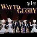 タカラヅカスペシャル2009 第1部/宝塚歌劇団
