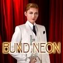 BUND/NEON 上海/宝塚歌劇団