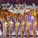 TCAスペシャル 2004/宝塚歌劇団