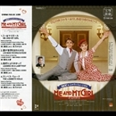 ('08)ME AND MY GIRL 主題歌CD/宝塚歌劇団