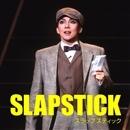 SLAPSTICK/宝塚歌劇団