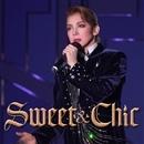 霧矢大夢 ディナーショー「Sweet & Chic」/宝塚歌劇団