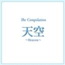 The Compilation 「天空」~Heaven~/宝塚歌劇団