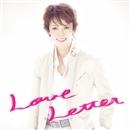 彩吹真央 ディナーショー「LOVE LETTER」/宝塚歌劇団