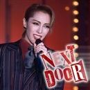 貴城けい ディナーショー.「NEXT DOOR」/宝塚歌劇団