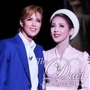 「The Duet」 ―大和悠河&陽月 華―/宝塚歌劇団 宙組