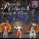 パレード・コレクション Special III ― Cosmos ―/宝塚歌劇団 宙組
