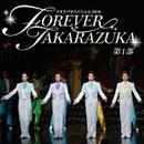 タカラヅカスペシャル 2010 第 I 部/宝塚歌劇団