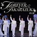 タカラヅカスペシャル 2010 第 II 部/宝塚歌劇団