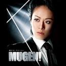 蘭寿とむ ディナーショー「MUGEN!」/宝塚歌劇団 宙組