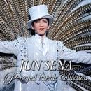 ― JUN SENA ― Personal Parade Collection/宝塚歌劇団