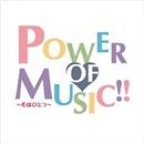 POWER OF MUSIC!!~心はひとつ~/宝塚歌劇団