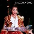 NAGOYA 2012 宙組 中日劇場 「Apasionado!!II」/宝塚歌劇団 宙組