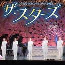 タカラヅカスペシャル 2012 「ザ・スターズ」 第2部/宝塚歌劇団