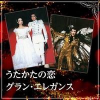 雪組 大劇場('83)「うたかたの恋...