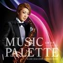 北翔海莉 ディナーショー 「MUSIC PALETTE」/宝塚歌劇団