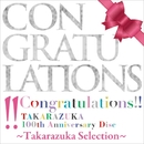 「Congratulations!! TAKARAZUKA 100th Anniversary Disc」~Takarazuka Selection~/宝塚歌劇団