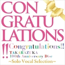 「Congratulations!! TAKARAZUKA 100th Anniversary Disc」~Solo Vocal Selection~/宝塚歌劇団