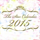 The Star Calendar 2015/宝塚歌劇団