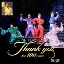 タカラヅカスペシャル2014 -Thank you for 100 years- 第1部/宝塚歌劇団