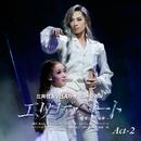 花組 大劇場('14)「エリザベート-愛と死の輪舞-」Act-2/宝塚歌劇団 花組
