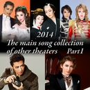 2014 The main song collection of other theaters Part-1/宝塚歌劇団