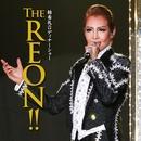 柚希礼音 ディナーショー「THE REON!!」/宝塚歌劇団 星組