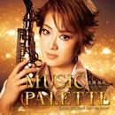 北翔海莉 ビルボードライブ大阪「MUSIC PALETTE」/宝塚歌劇団