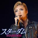 花組 バウホール「スターダム」/宝塚歌劇団 花組