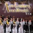 タカラヅカスペシャル 2015 -New Century, Next Dream- 第II部/宝塚歌劇団