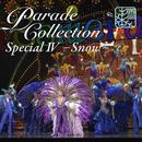 パレード・コレクション Special IV - Snow -/宝塚歌劇団 雪組