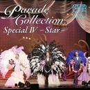 パレード・コレクション Special IV - Star -/宝塚歌劇団 星組