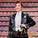 北翔海莉 Dramatic Revue 「LOVE & DREAM」第II部 Sings TAKARAZUKA/宝塚歌劇団 星組
