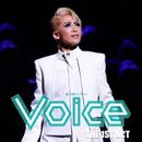 龍 真咲 コンサート「Voice」 THE 1ST ACT/宝塚歌劇団 月組