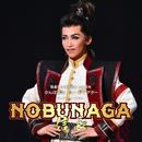 月組 大劇場「NOBUNAGA<信長> -下天の夢-」/宝塚歌劇団 月組