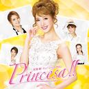 妃海 風 ミュージック・サロン「Princesa!!」/宝塚歌劇団 星組