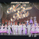 タカラヅカスペシャル 2016 ~Music Succession to Next~ 第I部/宝塚歌劇団