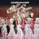 タカラヅカスペシャル 2016 ~Music Succession to Next~ 第II部/宝塚歌劇団
