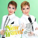 雪組 バウホール「New Wave! -雪-」第I幕/宝塚歌劇団 雪組