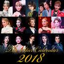 The Star Calendar 2018/宝塚歌劇団