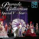 パレード・コレクション Special V ~Star~/宝塚歌劇団 星組