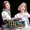月組 大劇場「All for One」~ダルタニアンと太陽王~ Act 2/宝塚歌劇団 月組