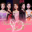 Valentine Collection with Love IV/宝塚歌劇団