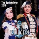 雪組 全国公演('18)「SUPER VOYAGER!」-希望の海へ-/宝塚歌劇団 雪組