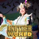 星組 大劇場「ANOTHER WORLD」/宝塚歌劇団 星組